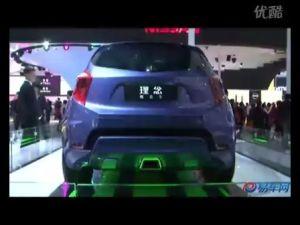 全新品牌理念概念车亮相广州车展