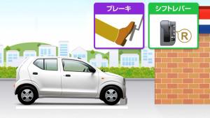 铃木奥拓海外版 新AGS自动变速箱演示