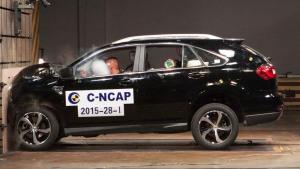 C-NCAP碰撞测试 比亚迪S7荣获五星