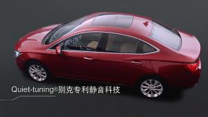 上海通用别克威朗 驾乘空间人性化设计