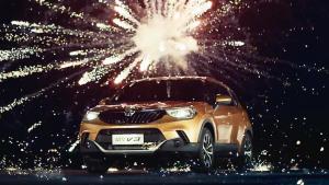 全新小型SUV中华V3 搭载1.5T发动机