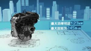 东风标致1.6THP发动机解析 节油低耗