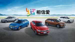 上海大众Lavida家族焕新上市 品质升级