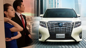2015款丰田埃尔法 乘坐舒适高端MPV