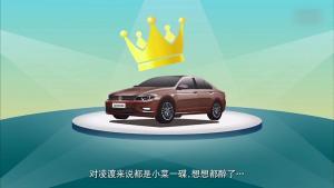 上海大众凌渡严苛测试 从容应对奇葩路