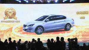 2016年度汽车盛典 十佳车东风标致408