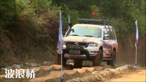 硬派SUV猎豹Q6越野展示 非承载式车身