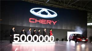 奇瑞汽车500万下线 迎来新起点