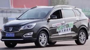 宝骏560探寻中国最美公路 烟台站