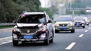 宝骏560国民SUV 探寻最美公路成都之旅