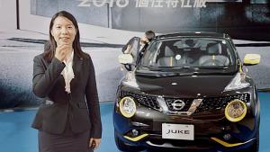 解读日产Juke 车身双色搭配潮范十足