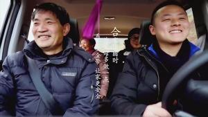 长安欧尚微电影《回家 是新的启程》
