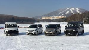 上汽大通V80/G10 冰雪挑战赛来袭