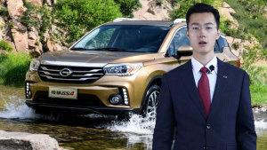 广汽传祺GS4时尚SUV 畅销之谜传奇篇