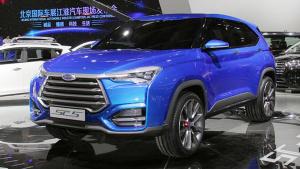江淮SC5概念SUV 采用大嘴式进气格栅