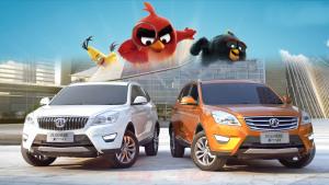2016款北汽威旺S50 加盟《愤怒的小鸟》