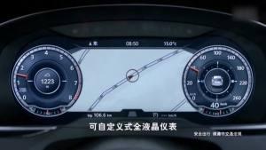 大众蔚揽旅行轿车 配备全液晶仪表