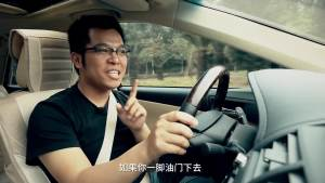 TopDiao速度传说第一季第1集 超清版