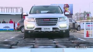 哈弗SUV家族 双驼峰轮胎阵极限挑战