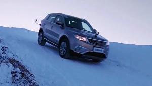 吉利博越安全驾驶 配备HDC陡坡缓降功能