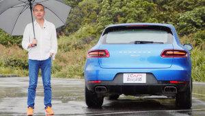 试驾2016款保时捷Macan 百公里加速6.7s