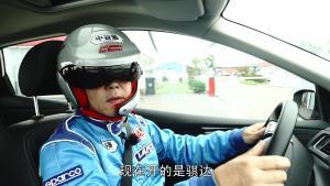 中谷明彦评日产新骐达 赛道试驾体验