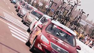 别克携旗下5款车型 赞助环中国自行车赛