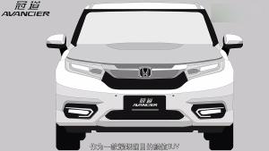 广汽本田冠道豪华SUV 设计亮点动画详解