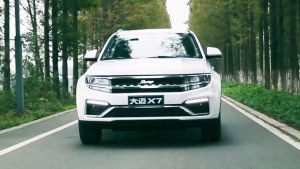 众泰大迈X7高性能长轴SUV 即将驾临