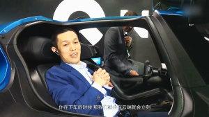 李斌李想直播说车 中国电动超跑蔚来EP9