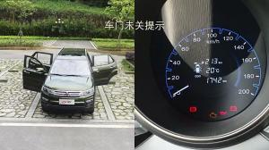 长安CX70多功能系统演示 大空间更实用