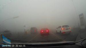 2016_12.19山东德州橙色预警雾霾