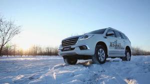 哈弗SUV安全体验试驾会 从容驾驭冰雪