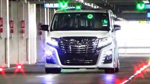 改装百万级MPV丰田埃尔法 外观霸气