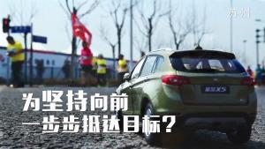 陆风X7/X5 PLUS  2016中国欢乐跑总结