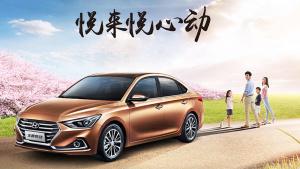 北京现代全新悦动摩登上市 7.99万起售