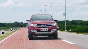 福特撼路者实力呈现 智能科技保驾护航
