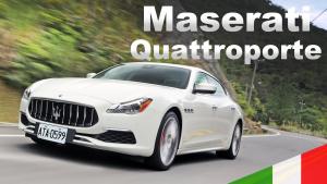 优雅 试驾玛莎拉蒂总裁GranLusso GTS
