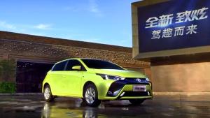 丰田致炫劲速升级版上市 售价9.13万起