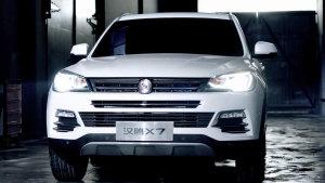 自主紧凑级SUV汉腾X7 最大功率140kW