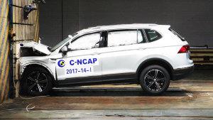 C-NCAP碰撞测试 全新途观L荣获5星