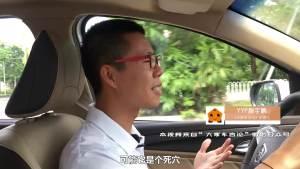 YYP颜宇鹏评宝骏730之AMT变速箱
