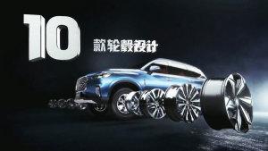 30秒看懂上汽大通D90 可订制中大型SUV