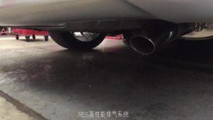丰田卡罗拉 改装RES尾段高性能排气系统
