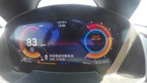 宝马i8标准型加速测试 仪表盘视角