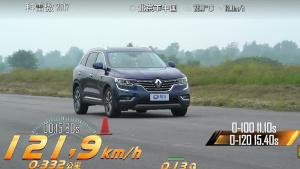 雷诺科雷傲SUV 四百米加速道路测试