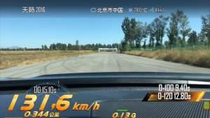 2016款东风日产天籁 加速测试车内视角