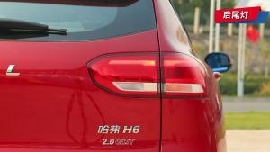 2017款 哈弗H6 红标 2.0GDIT 双离合 领尚版