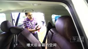 海马福美来F7广州车展实车体验, 但宣传语很有意思