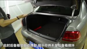 大狮兄X车:迈腾用车宝典,车钥匙遗落在后备厢咋办?